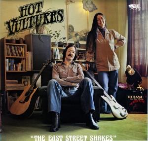 13 East Street Shakes